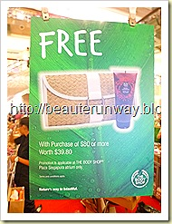 the body shop atrium sale free gift