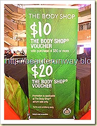 the body shop atrium sale promo