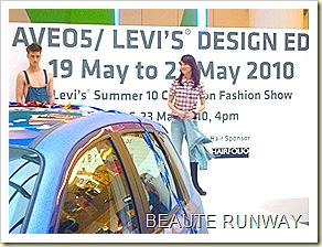 Aveo5 Levi's Design Editions Press Launch 6