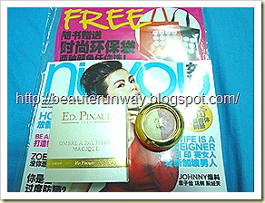Ed pinaud eyeshadow magical wiith Nuyou magazine