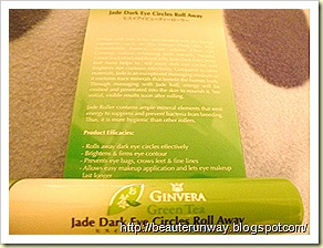 Ginvera Green Tea Jade Dark Eye Circles Roll Away eye treatment product