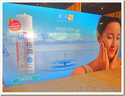 Hada Labo Media Preview display