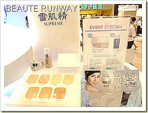 Kose supreme white powder foundation