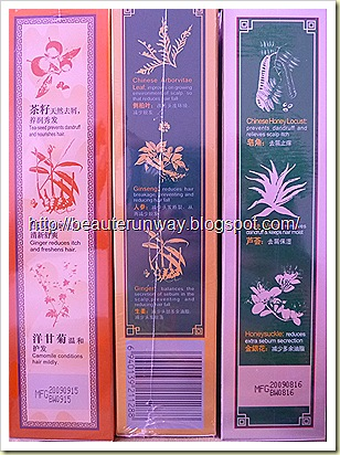 Ba Wang Herbal Shampoo Ingredients
