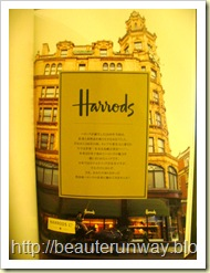 Harrods london bag