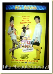 Phua Chu Kang The Movie