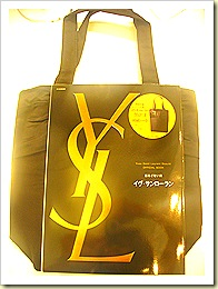 YSL bag with e-mook at Kinokuniya