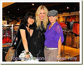 Topshop Personal Shopper Service With Amy from Topshop London