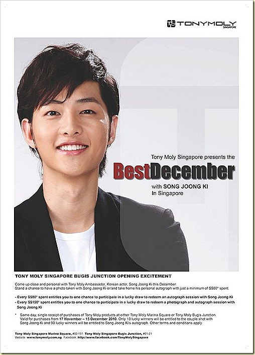Tony Moly Song Joong Ki