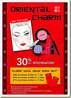 Stage Cosmetics Chinese New Year Promotions