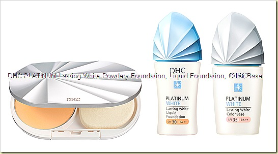 DHC PLATINUM WHITE LASTING BASE MAKEUP - Color Base, Liquid Foundation and Powdery Foundation