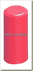 DHC Moisture Care Lipstick Color RD08 Watsons Singapore