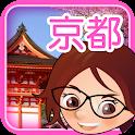 e 學寫作王世界寰宇篇--京都站 icon