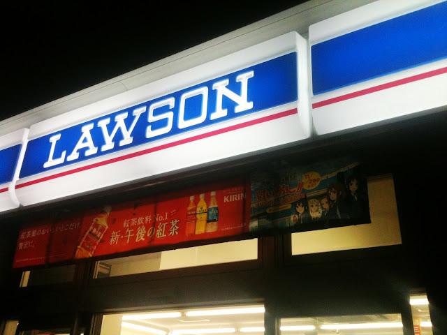 Foxkid 人品掉渣记-LAWSON的抽奖不可能那么坑爹