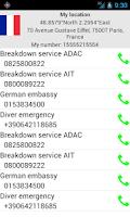 Screenshot of Mobile emergency call