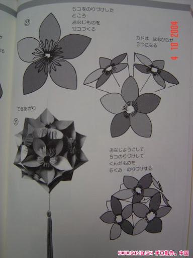 اشغال فنيه من الورق الملون 7.jpg