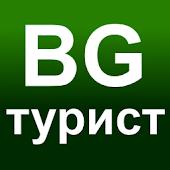 BG Турист