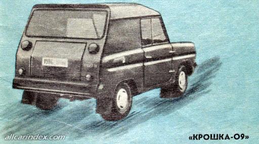 Kroshka-O9 (Крошка-O9)