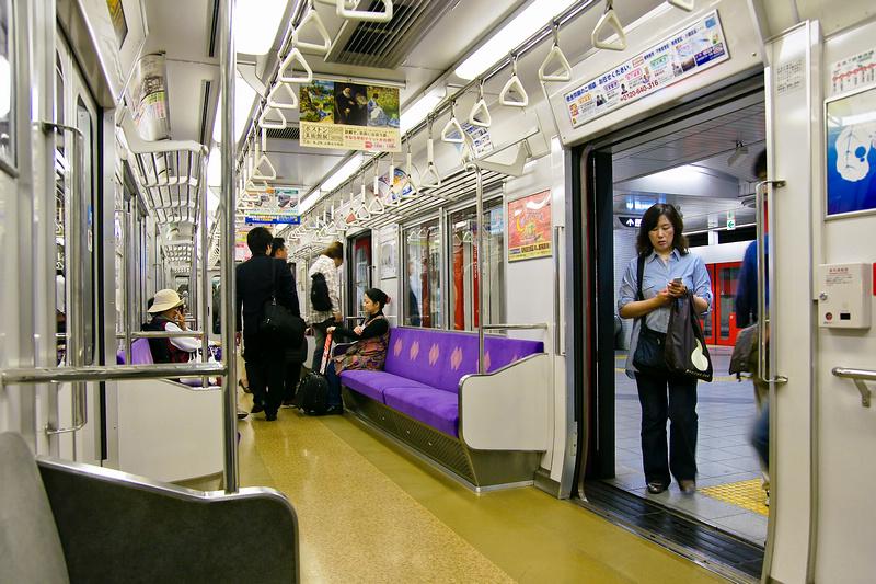 日本 地鐵 廣播