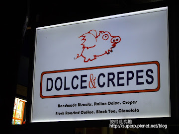 Dolce & Crepes