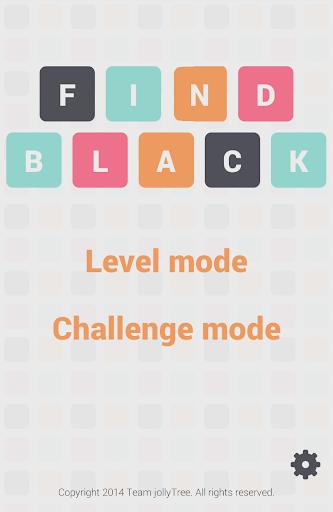 검은색 찾기 Find black : 공간지각능력 게임