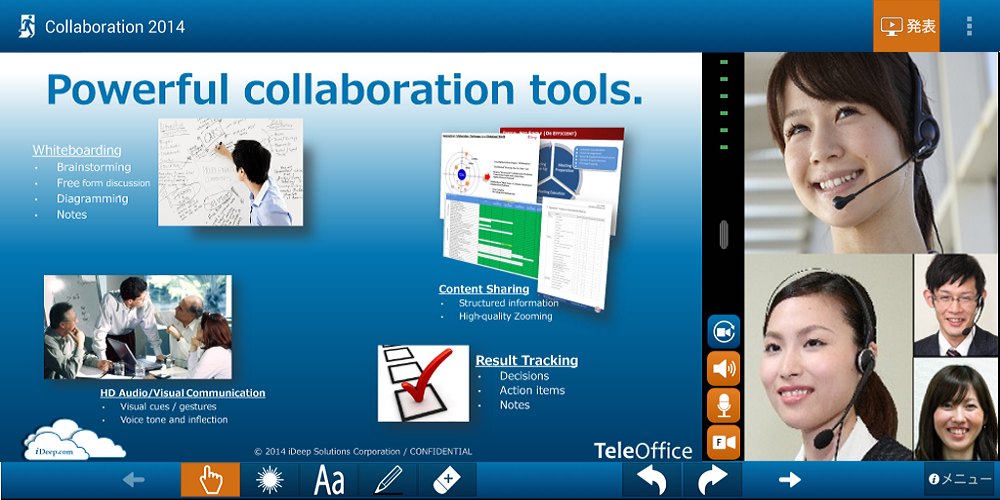 TeleOffice - screenshot