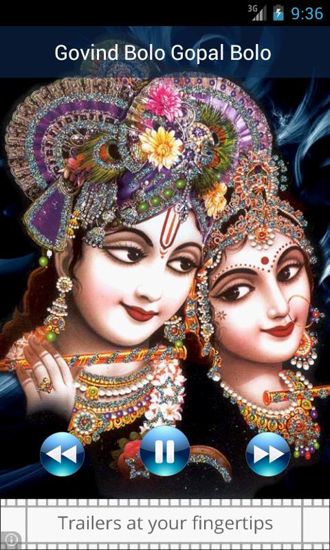 shri krishna song mp3 download