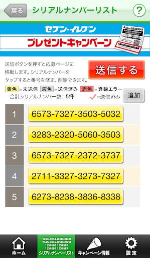 u30bbu30d6u30f3u30a4u30ecu30d6u30f3u306eu7c21u5358u5165u529bu30a2u30d7u30eauff5eu30b7u30eau30a2u30ebu30cau30f3u30d0u30fcu3092u64aeu5f71uff5e 1.3.1 Windows u7528 4
