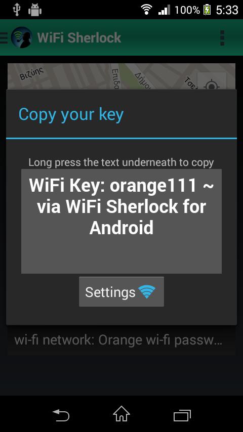 WiFi Sherlock - screenshot