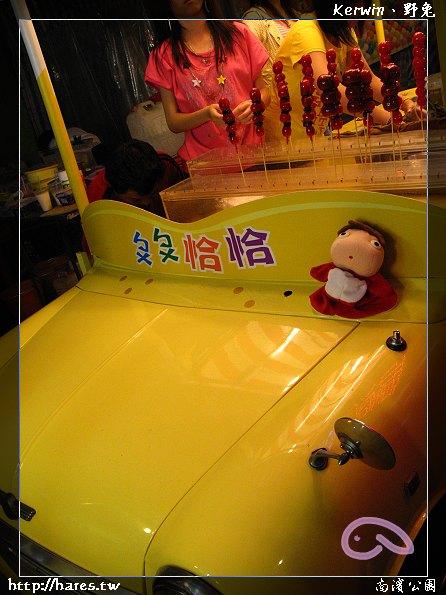 南濱公園照片