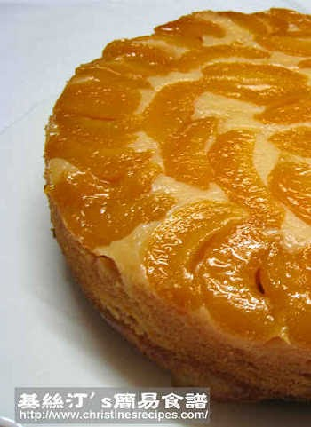 Canned Apricot Upside Down Cake