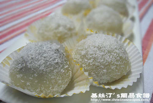 豆沙糯米糍 Glutinous Rice Balls Stuffed with Red Bean Paste01
