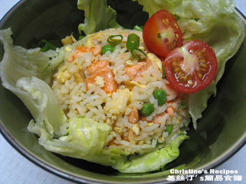 三文魚炒飯 Salmon Fried Rice01