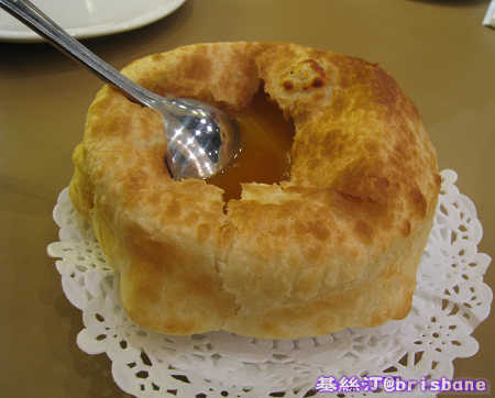 酥皮意大利菜湯 Minestrone with Puff Pastry