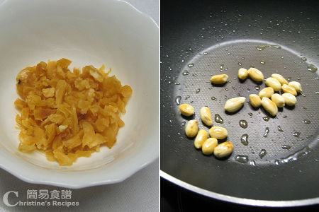 菜脯及花生 Dried Radish & Peanuts
