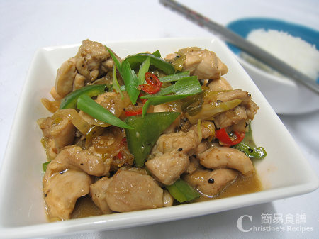 黑糖辣椒雞粒 Caramelized Black Pepper Chicken