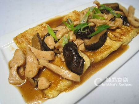 冬菇雞絲燴豆包 Braised Chicken with Beancurd Parcels