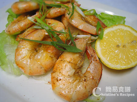 椒鹽蝦 Salt and Pepper Prawns