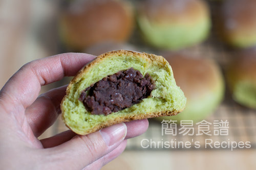 日式綠茶紅豆包 Japanese Green Tea Bread with Red Bean Fillings03
