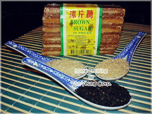 芝麻糊材料 Black Sesame Dessert Ingredients