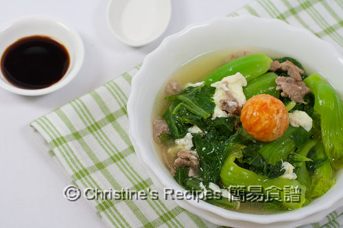 芥菜鹹蛋肉片湯 Mustard Green with Salted Egg and Pork Soup02