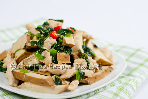 雪菜雞絲炒百頁豆腐 Stir-fried Chicken with Tofu and Salted Vegetables02