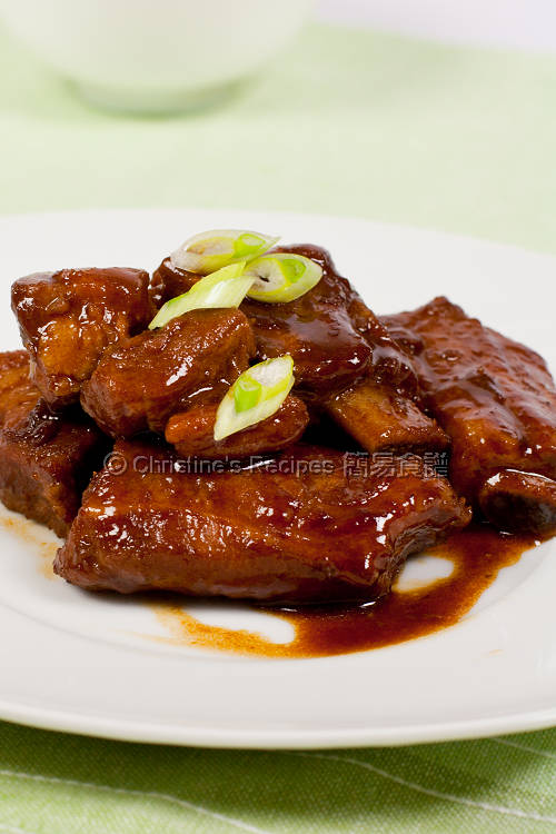 Spicy beancurb pork rib stew chinese cuisine christines recipes spicy beancurb pork rib stew forumfinder Choice Image