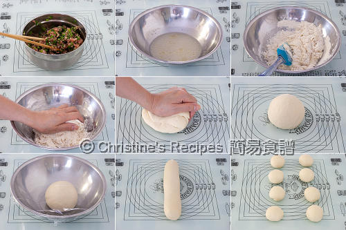 生煎包製作圖 Pan-fried Pork Bun Procedures