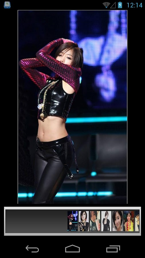 T-ara Eunjung Photo (Free) - screenshot