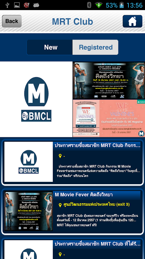 Bangkok MRT - screenshot