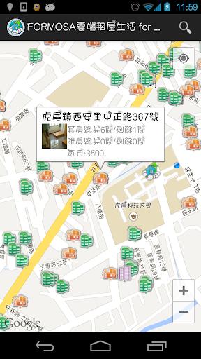 FORMOSA雲端租屋生活 for Phone