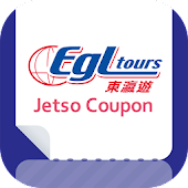 EGL Jetso Coupon - 免費日本旅遊優惠劵應用