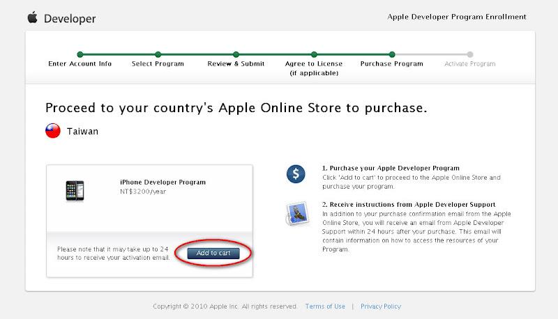 申請Enroll - 我的iPhone-分享