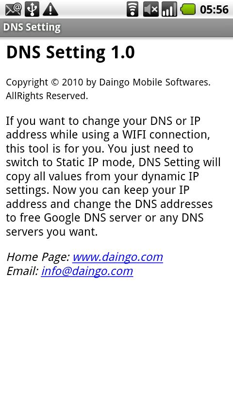 DNS Setting- screenshot